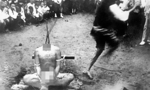 Chinese_execution