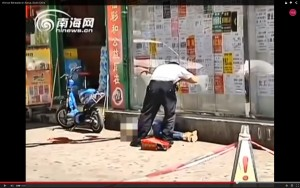 Chinese_woman_decapitated