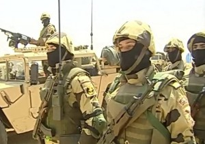 Egyptian_Rapid_Reaction_Force