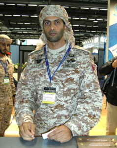 UAE_Presidential_Guard