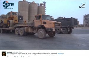 Chinese_cement_factory.2