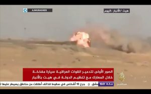 truck_bomb_explosion.2