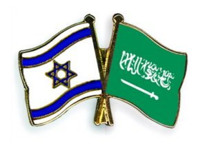 also Israeli_Saudi_flags